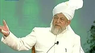 English Mulaqaat (Meeting) on March 12, 1997 with Hazrat Mirza Tahir Ahmad (rh)