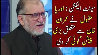 Senate Election | Orya Maqbool Prediction About Imran Khan | Harf E Raz | Neo News