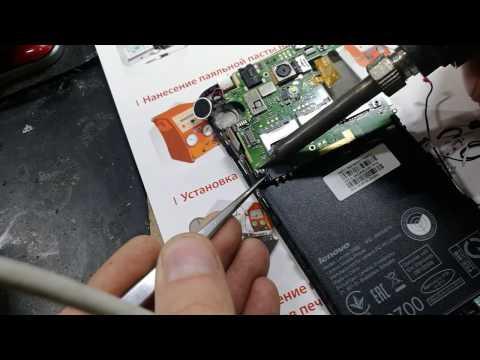 Замена дисплея (экрана) Lenovo S580