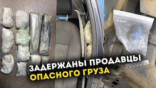 В Дагестане перекрыли поставку синтетических наркотиков