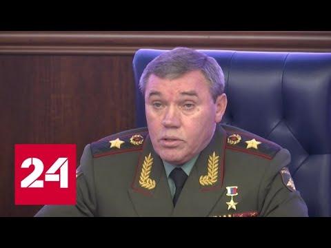 Image result for alexey dyumin and Kushchevskaya massacre