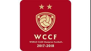 WCCF NET シュートボタン音(琉河天4)
