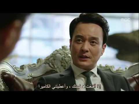 مسلسل كوري two weekes ح10