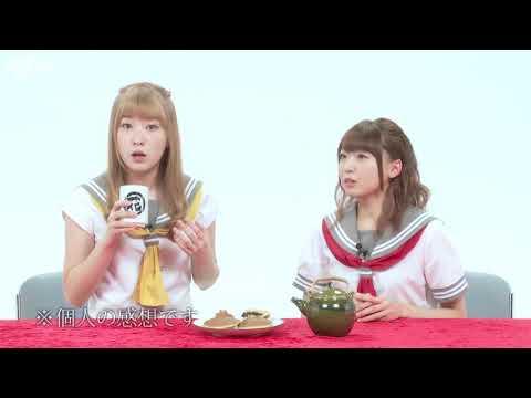 [VOSTFR] Love Live! Sunshine!! Uranohoshi Girls' High School Store: Online Shopping Program Vol. 1