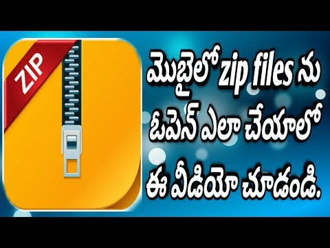 How To Android Mobile Zip Files Open Telugu 2018