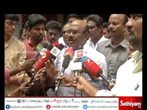 Tamil Nadu Finance Minister Jayakumar in Press Meet