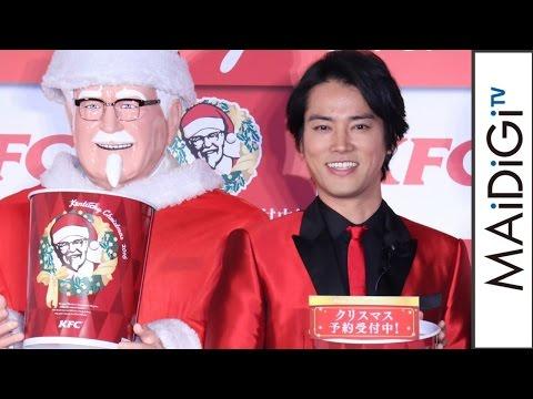 桐谷健太、念願の「ケンタクロース」大使に!小学時代は「全く広がらず」 「2016 KFC クリスマスキャンペーン」新CM発表会2 #Kenta Kiritani #event