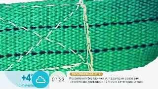 ТД СИГМА в программе Контрольная Закупка на Первом канале
