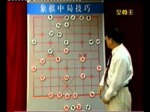 象棋中局技巧 02-胡榮華 - YouTube