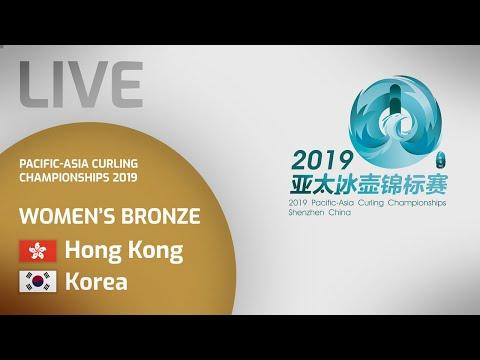 Hong Kong v Korea - Women's bronze medal game - Pacific-Asia Curling Championships 2019