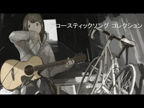 【Acoustic Song】Female Voice Make You Relax and Calm   Japanese Songs Collection 18