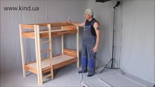 видео Кровати металлические двухъярусные для рабочих в Красноярске