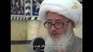 يا زائر الإمام الرضا (ع) أنت كمن زار الله تعالى في عرشه ! فافهم واعلم !  |  الشيخ الوحيد الخراساني