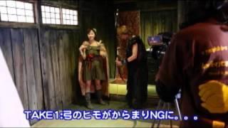 秘蔵メイキング映像第7弾! http://www.tv-tokyo.co.jp/yoshihiko/