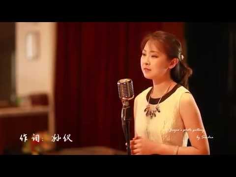 Teresa Tang - Ni Wen Wo Ai