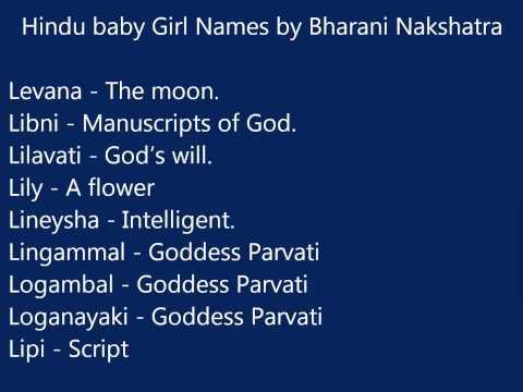 Hindu Baby Girl Names According To Bharani Nakshatra