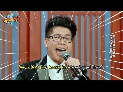 Chinese guy sings 'rolling in the deep'  on China TV show 十三亿分贝