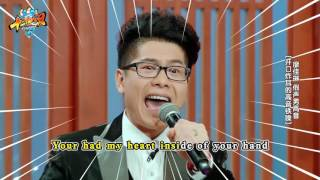 Chinese guy sings