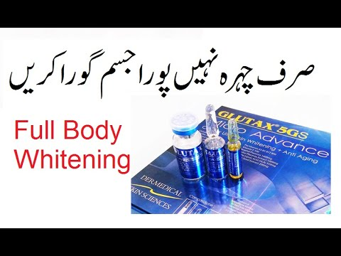 Skin Whitening Injections, Treatment, Price, Glutathione, Side Effects,  Before and After Pakistan