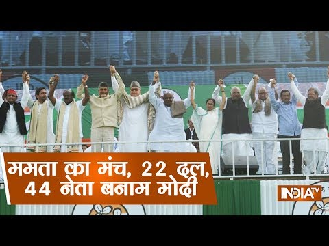 Top Opposition Leaders Gather At Mamata's Big Anti-Modi Rally In Kolkata