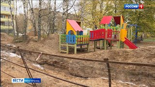 Детская площадка с риском для жизни появилась в Костроме благодаря коммунальщикам