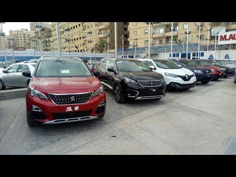 اسعار السيارات الاوروبية موديلات 2019 بعد الغاء الجمارك للاسف عكس التوقعات