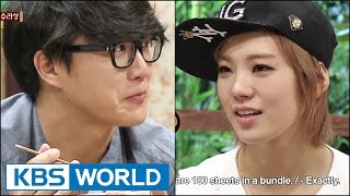 The King of Food | 밥상의 신 - Ep.13: Feast for Growth (2014.08.13) Mp3