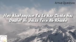 vuclip Aye khuda| Muder 2 movie / Lyrics video- whatsapps status | AQ Creations