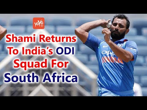 Mohammed Shami Returns To India's ODI Squad For South Africa | YOYO Times