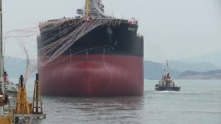 Launch ceremony 進水式 三井造船 玉野事業所 20170712 Mitsui shipbuilding  japan thumbnail