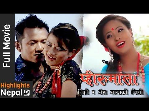 New Nepali Gurung Full Movie PHIRUMALA...