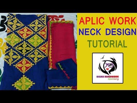 Applique hand work hand applique stitch work hand embroidery by