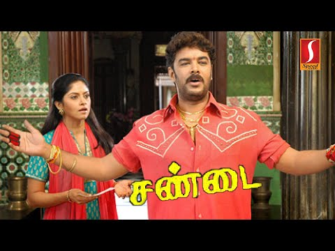 Sundar C New Tamil Movie | Latest New Release Movie | Tamil Latest Movie | Namitha