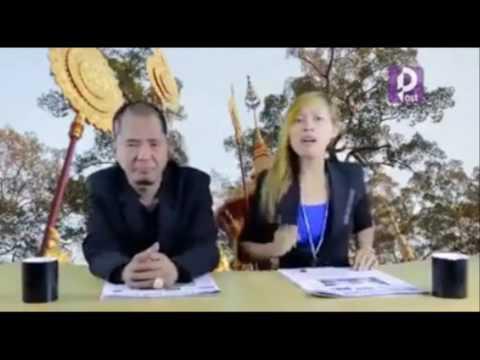 RAP Song   Hot News   Phnom Penh Post   Cambodia news