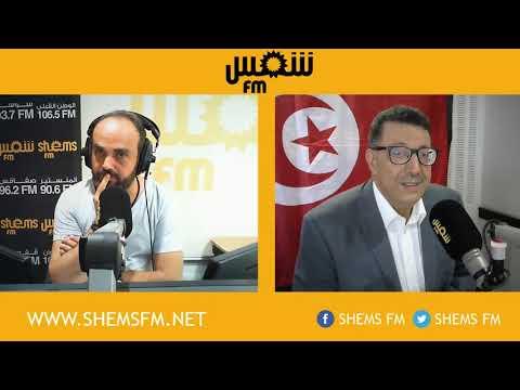 العميد إبراهيم بودربالة على موجات إذاعة شمس اف ام- 18 جويلية 2019