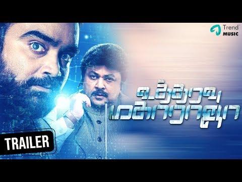 720p hd tamil movies Khwaja Mere Khwajagolkes