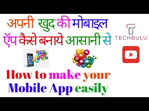 How to make an app | free | fast | quickly | step by step pr