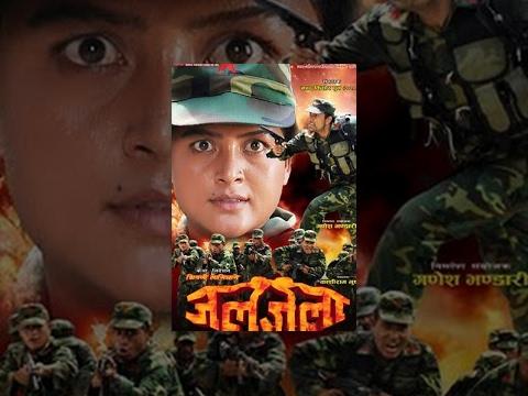 JALJALA | New Nepali Full Movie Ft. Rekha Thapa, Ayush Rijal, Bashundhara Bhusal