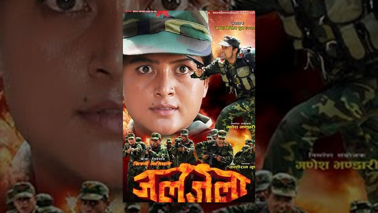 JALJALA | New Nepali Full Movie Ft. Rekha Thapa, Ayush Rijal, Hari Bista, Bashundhara Bhusal
