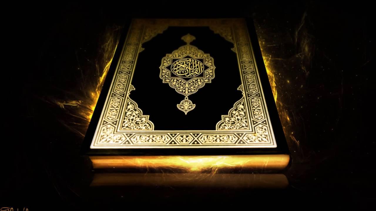 Image result for kitab ad-daa-u wad dawaa
