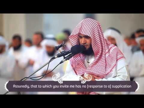 Murotal Termerdu Syaikh Salman Al Utaybi Surat Ghafir 43-50