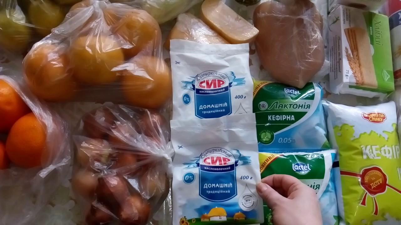 покупки для правильного питания