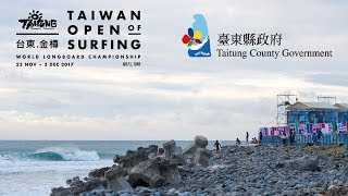 Taiwan Open of Surf QS1500 | DAY 1