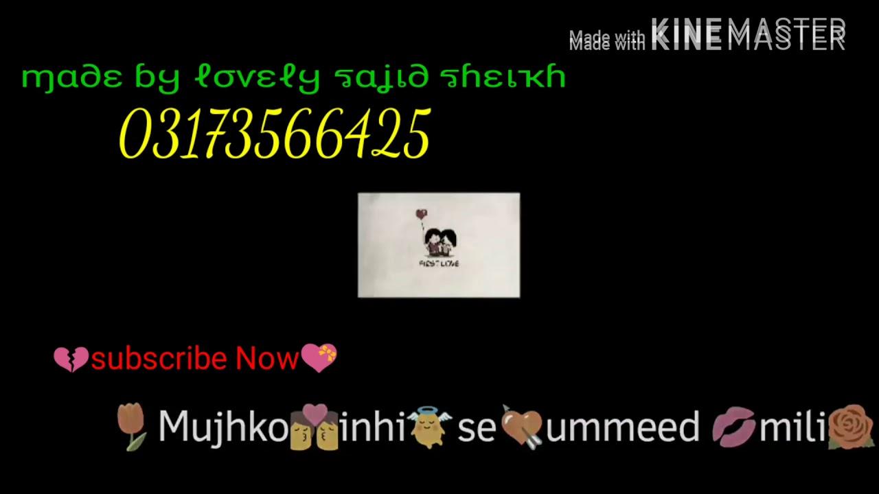 Whatsapp Status Youtube Link