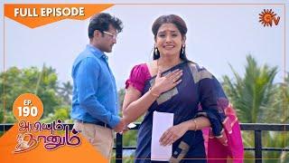 Abiyum Naanum - Ep 190 | 10 June 2021 | Sun TV Serial | Tamil Serial