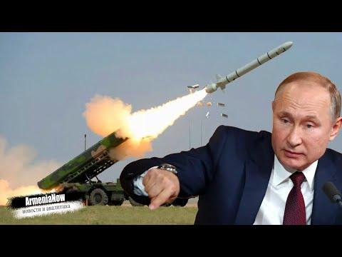 МОЛНИЯ! Что будет в новом русско-армянском договоре?