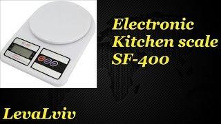 Кухонна вага електронні кухонні ваги СФ-400 / кухонні ваги електронні кухонні ваги СФ-400