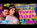 2019 Pawan Singh Bhojpuri Nonstop Dj Song - Latest Pawan Singh Dj Remix Song 2019