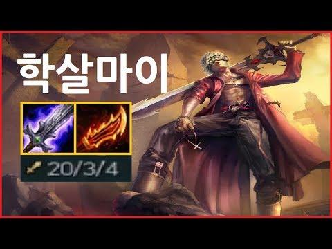 【개빡마】3000판 마이장인의 학살 솔바론 템트리 ㅣ Korean Jungle Master Yi ㅣ 골플양학