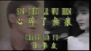 Sin Chui Le Wu Hen - Jacky Cheung Mp3